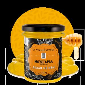 Οι Γουμένισσες - Μουστάρδα Απαλή με Μέλι