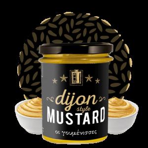 Οι Γουμένισσες - Μουστάρδα Dijon