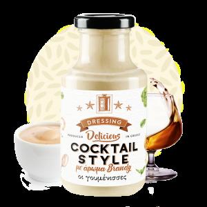 Οι Γουμένισσες - Dressing Coctail Style με Brandy