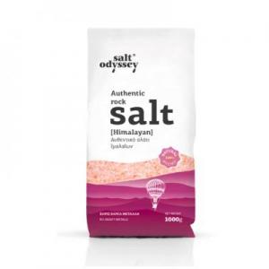Salt Odyssey - Αλάτι Ιμαλαΐων σε Σακούλα