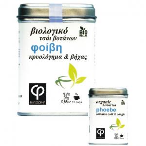 Phytosophia - Κρυολόγημα και Βήχας