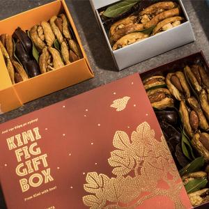 Kumilio - Fig Gift Box