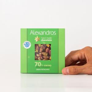 Alexandros - Σοκολάτα Υγείας με Ελληνικά Φιστίκια