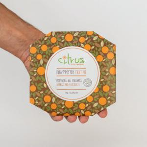 Citrus - Παραδοσιακή Πίτα με Πορτοκάλι και Σοκολάτα