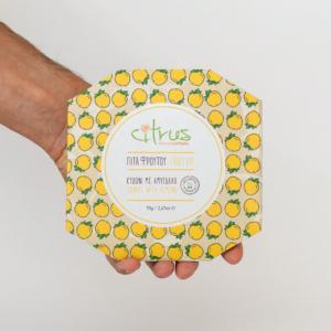 Citrus - Παραδοσιακή Πίτα με Κυδώνι και Αμύγδαλο