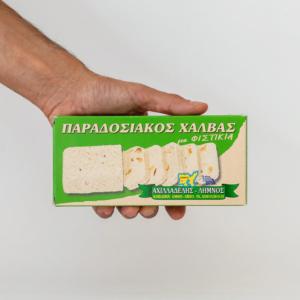 Χαλβάς Αχιλλαδέλη Λήμνου - Φιστίκι