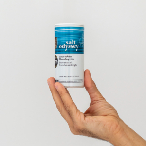 Salt Odyssey - Αλατιέρα με Φυσικό Θαλασσινό Ελληνικό Αλάτι