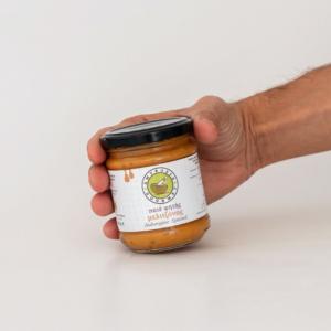 Amvrosia Gourmet - Πατέ Ψητής Μελιτζάνας