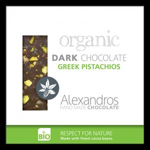 Alexandros - Βιολογική Σοκολάτα Με Ελληνικά Φιστίκια