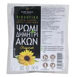 Βιοαγρός - Βιολογικό Ψωμί Δημητριακών Χωρίς Γλουτένη