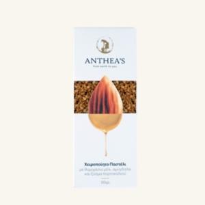 Anthea's - Χειροποίητο Παστέλι