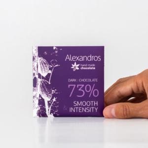 Alexandros - Μαύρη Σοκολάτα, 73% Κακάο