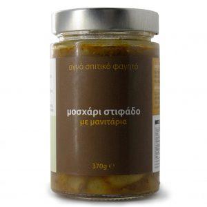 Yiam - Μοσχάρι Στιφάδο με Μανιτάρια