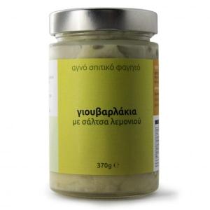 Yiam - Γιουβαρλάκια σε Σάλτσα Λεμονιού