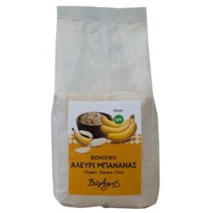 Βιοαγρός - Βιολογικό Αλεύρι Μπανάνας