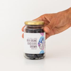 Velouitinos - Βιολογικές Μαύρες Ελιές Θρούμπα