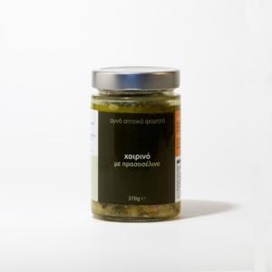 Yiam - Χοιρίνο με Πρασοσέλινο
