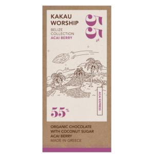 Kakau - Οργανική Σοκολάτα Acai Express