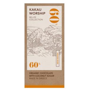 Kakau - Οργανική Σοκολάτα Golden River