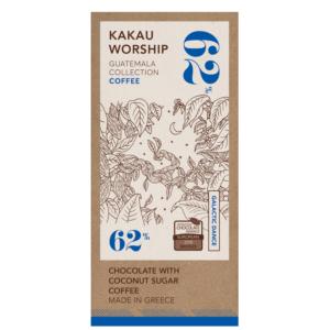 Kakau - Οργανική Σοκολάτα Galactic Dance