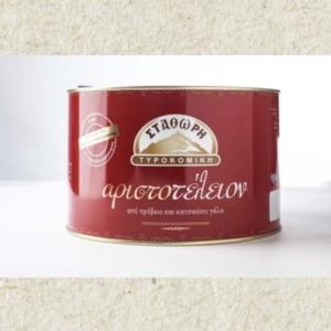 Αριστοτέλειον - Κατσικίσιο Τυρί, 1kg