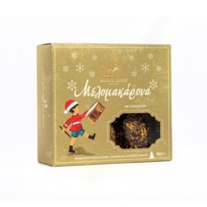 Biscotti - Μελομακάρονα Σοκολάτας