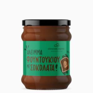 Ellinikos Karpos - Άλειμμα Φουντουκιού με Σοκολάτα